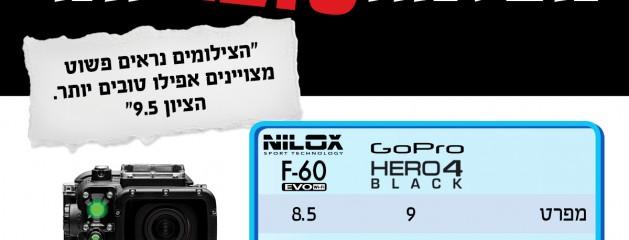 קרב גאדג'טים: GoPro נגד Nilox