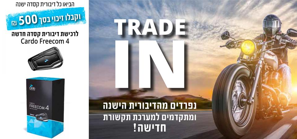 trade41